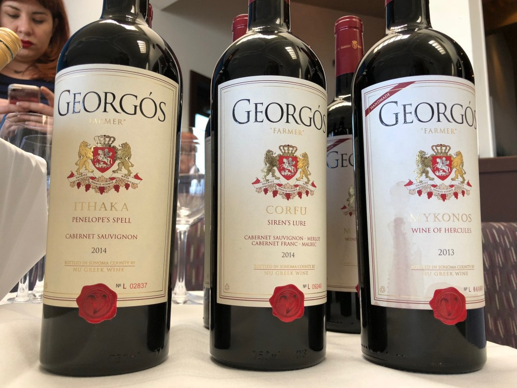 Georgos Banner reds