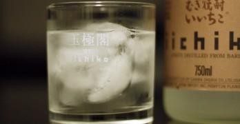 Japanese Shochu Maker, iichiko, Hosts Successful Bartender Competition in Honolulu
