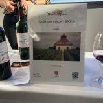 Tasting 2016 Bordeaux via Union Des Grands Cru Bordeaux 2019 Tour