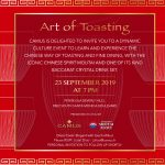 The Art of Toasting Moutai From China