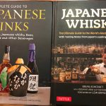 More to Learn: Japanese Whisky by Brian Ashcraft